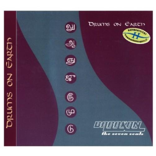 CD Barakan - Musik zum Entspannen